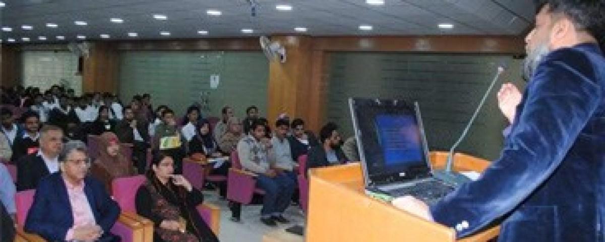 AI Seminar in SSUET