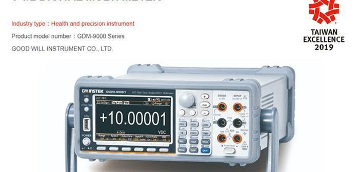 GW Instek Digital Power Meter Garnered Taiwan Excellence Award!